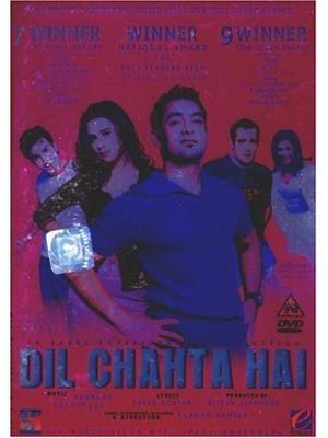 Dil Chahta Hai(原題)