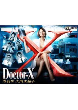 ドクターX ~外科医・大門未知子~第2シリーズ