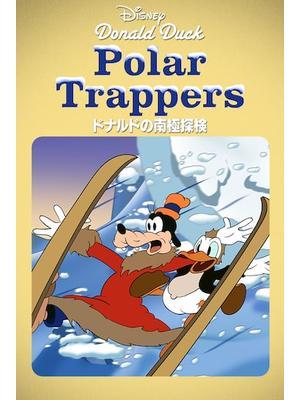 ドナルドの南極探検
