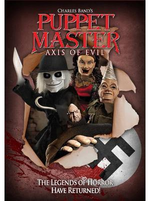 Puppet Master: Axis of Evil(原題)
