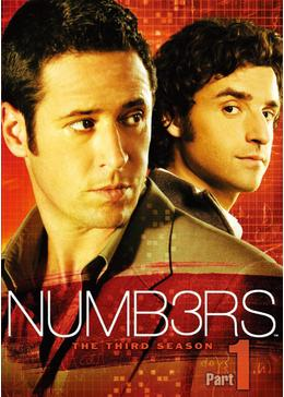 ナンバーズ 天才数学者の事件ファイル シーズン3