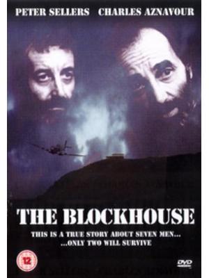 The Blockhouse(原題)