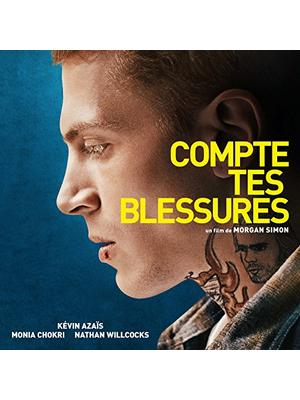 Compte tes blessures(原題)