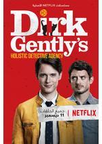 私立探偵ダーク・ジェントリー シーズン1