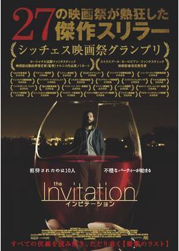 Invitation b5 o