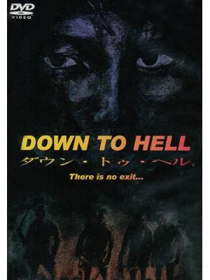 DOWN TO HELL ダウン・トゥ・ヘル