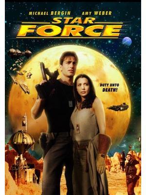 スペース・ウォーズ 宇宙大戦争