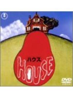 HOUSE ハウス