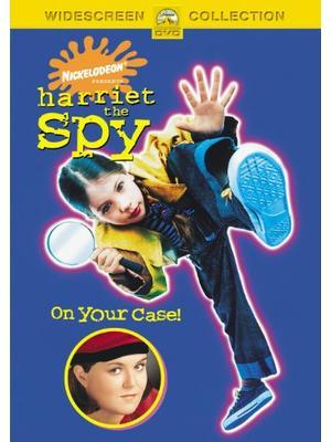 ハリエットのスパイ大作戦