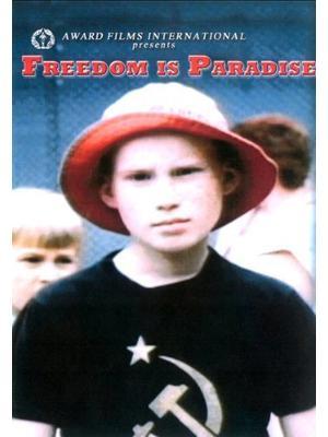 自由はパラダイス