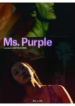 Ms. Purple(原題)