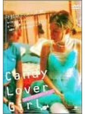 Candy Lover Girl/キャンディー・ラバー・ガール