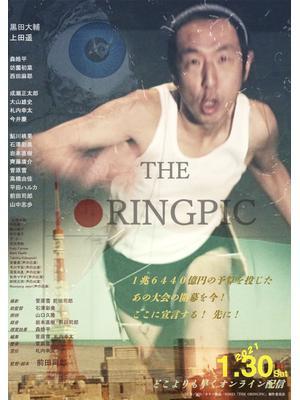 THE ORINGPIC