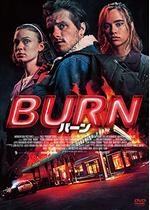 BURN バーン
