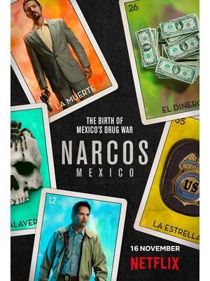 ナルコス:メキシコ編 シーズン1