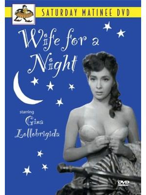 Wife for a Night(英題)