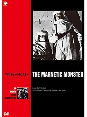 マグネティック・モンスター