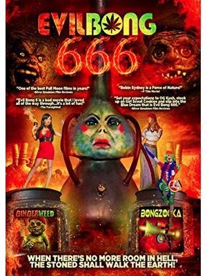 Evil Bong 666(原題)