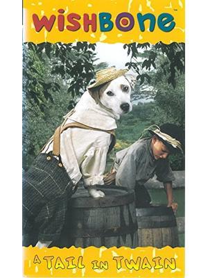 夢みる小犬ウィッシュボーン シーズン1