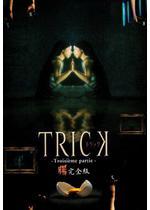 TRICK3
