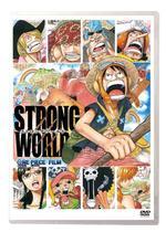 ONE PIECE FILM STRONG WORLD/ワンピース フィルム ストロングワールド