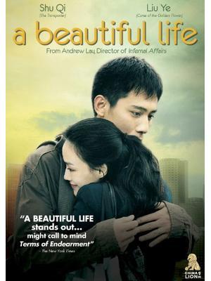 A Beautiful Life(英題)