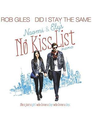 ナオミとイーライのキス禁止リスト