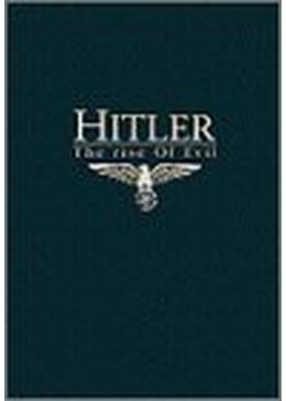 ヒットラー