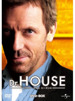 Dr.HOUSE/ドクター・ハウス シーズン4