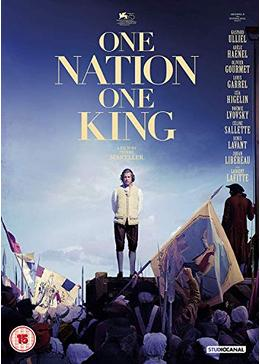 One Nation, One King(英題)