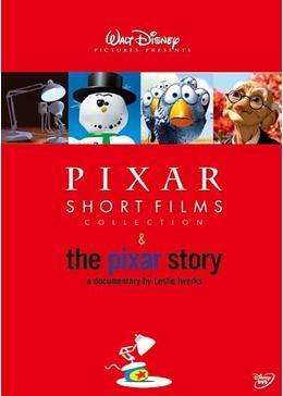 ピクサー・ショート・フィルム & ピクサー・ストーリー 完全保存版