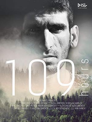 109 Hours(原題)
