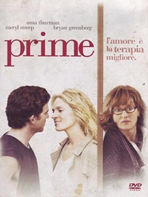 Prime(原題)