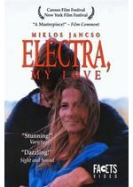 Electra,My Love(英題)