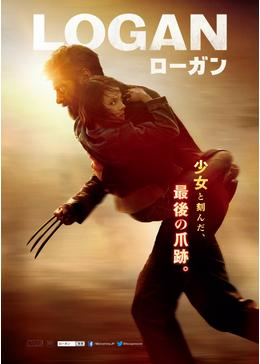 Logan japan launch+1sheet 3mb