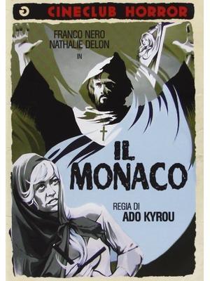 フランコ・ネロとナタリー・ドロンの サタンの誘惑