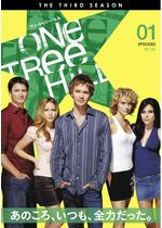 One Tree Hill/ワン・トゥリー・ヒル<サード・シーズン>