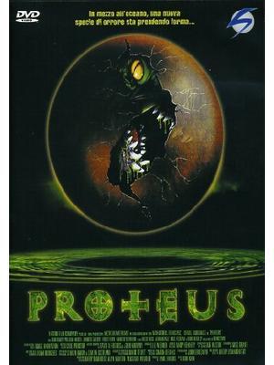 プロテウス