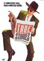 デヴィッド・バーンの トゥルー・ストーリー