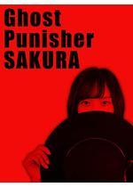Ghost Punisher SAKURA
