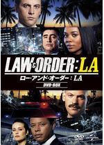 ロー・アンド・オーダー:LA