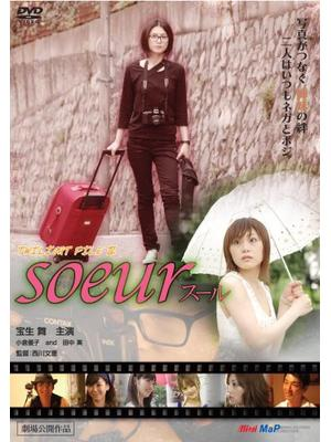 soeur スール/TWILIGHT FILE IV