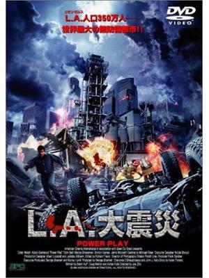 L.A.大震災
