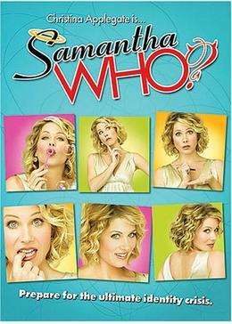 サマンサ Who? シーズン1