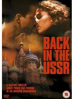 バック・イン・ザ・USSR