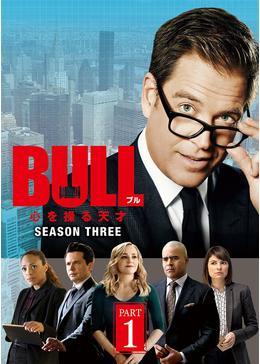 BULL/ブル 心を操る天才 シーズン3