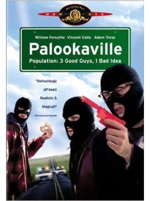 パルーカヴィル