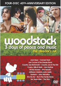 ウッドストック/愛と平和と音楽の三日間
