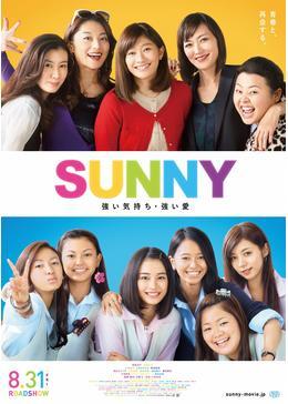 Sunny honposter b1 0613 ol