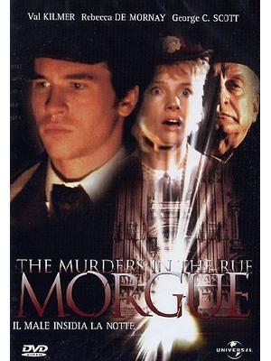 モルグ街の殺人